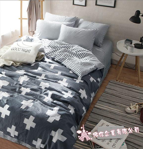 雙人床包卡洛斯標準雙人5尺ikea風格不起毛球灰色床包四件組精梳棉條紋床單佛你企業