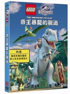 帝王暴龍的脫逃 DVD (音樂影片購)