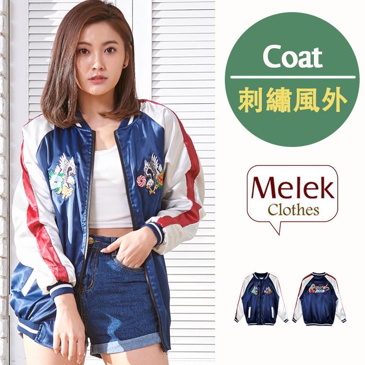 Melek外套類共1色現貨A01170223-01橫須賀風衣外套刺繡龍藍橫須賀中國風日系古著