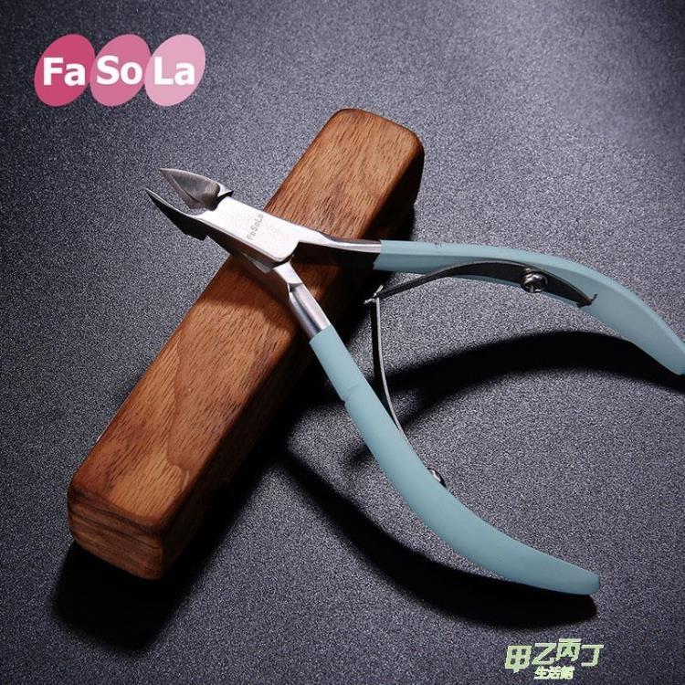 Fasola不銹鋼斜口指甲鉗【甲乙丙丁生活館】