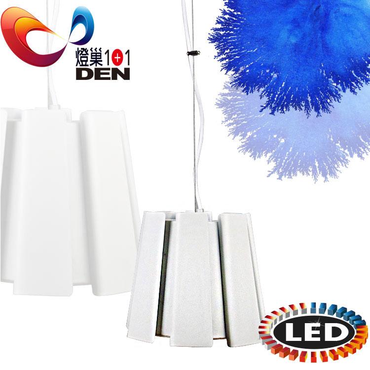 北歐風溫哥華10W-LED餐吊燈燈巢1 1燈具Led居家照明桌立燈01037978
