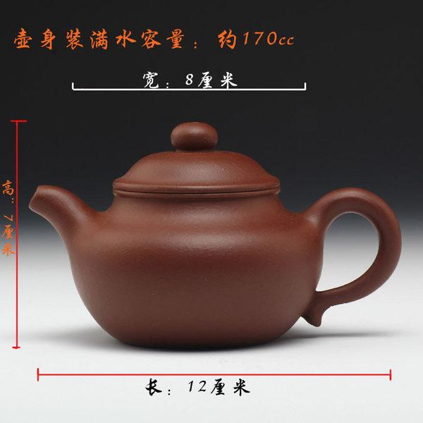 茶壺茶具原礦紫泥蓮子約170cc