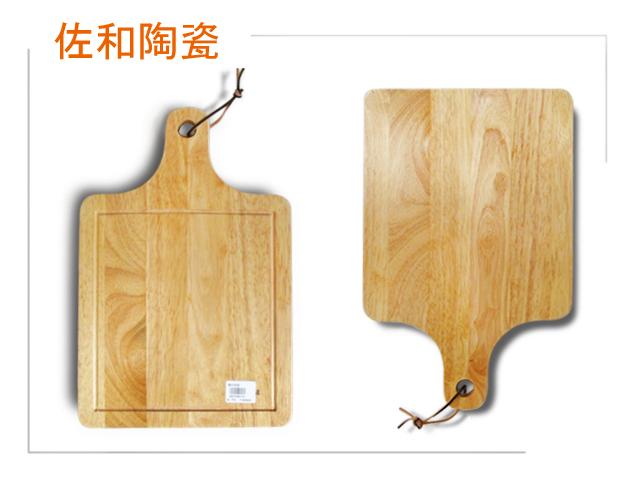 佐和陶瓷餐具~92H7490-14橡木砧板早午餐開店輕食餐盤砧板