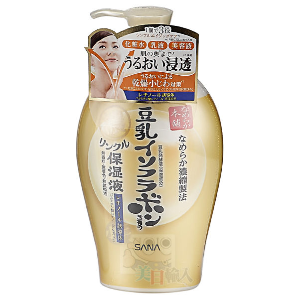 SANA豆乳美肌多效活膚保濕液230ml小三美日