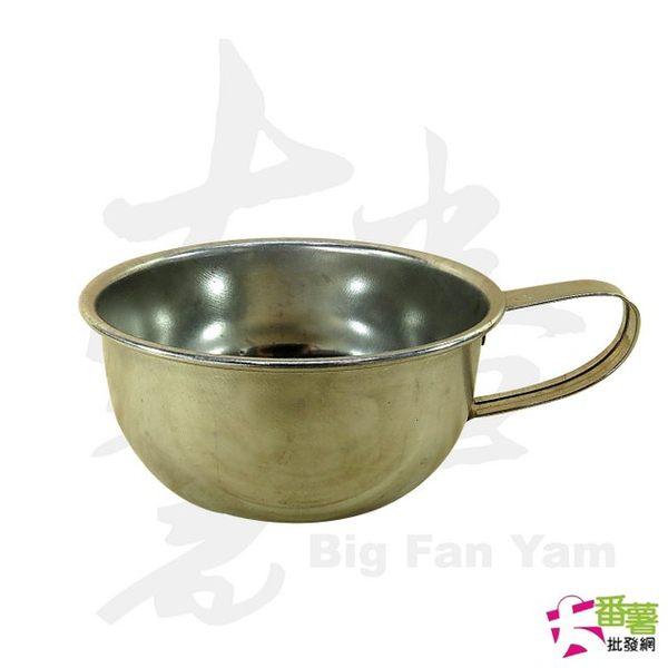 台灣製 小漢碗加耳/不鏽鋼鋼杯 [大番薯批發網 ]