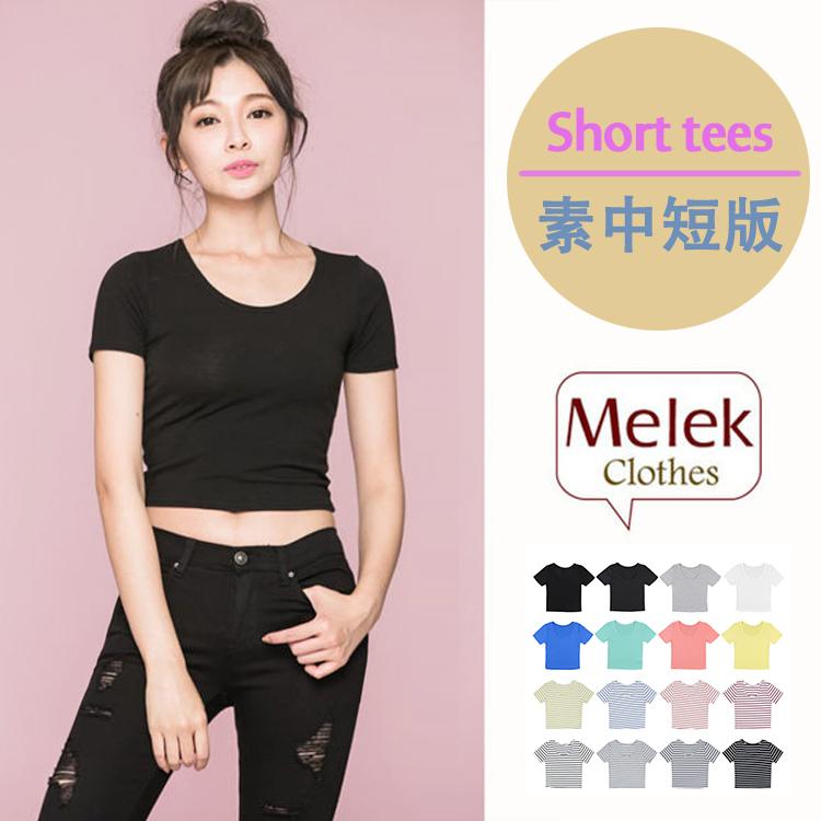 Melek短袖類共8色現貨G06000806-0000~0107女S素款中短T短版素T黑白粉橘黃果綠
