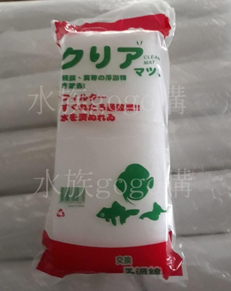 AQ王國NIKIA尼奇特級過濾白棉單一包裝過濾棉濾水棉台灣製造另售1大袋裝80入