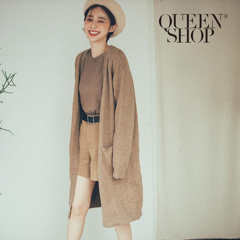 Queen Shop【02071180】簡約素色口袋造型長袖毛衣外套 兩色售*現+預*