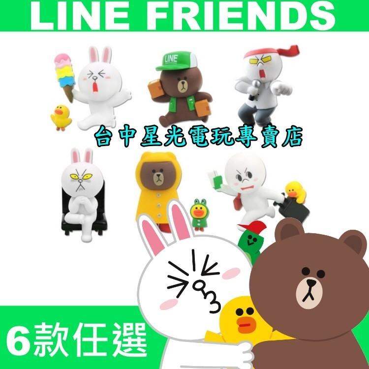 【轉蛋食玩 可刷卡】☆日本 TAKARA TOMY LINE FRIENDS 公仔造型擺飾 好朋友辦公生活物語☆