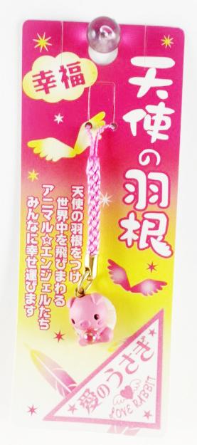 震撼精品百貨日本手機吊飾~天使羽根-手機吊飾-豬造型-粉色款