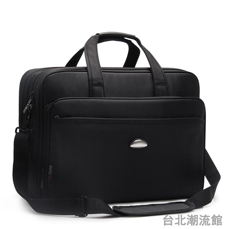 聯想戴爾華碩17寸大容量男士單肩防水防震商務手提包筆記本電腦包