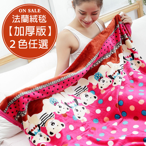 BELLE VIE 細緻柔感包邊法蘭絨毯 (150x190cm) 冷氣毯/車用毯【繽紛熊熊-紅/藍】