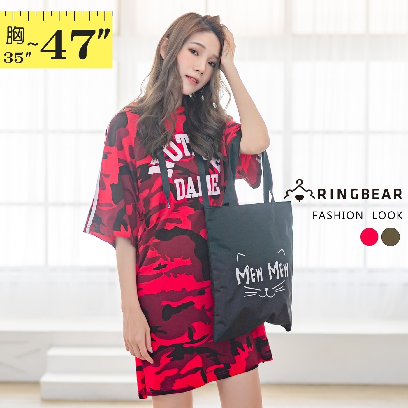 洋裝--率性個性風英文印花迷彩連帽抽繩短袖連身裙(紅.綠L-3L)-D555眼圈熊中大尺碼