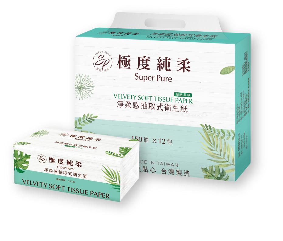 【Superpure極度純柔】淨柔感抽取式花紋衛生紙150抽X72包/箱X2-免運