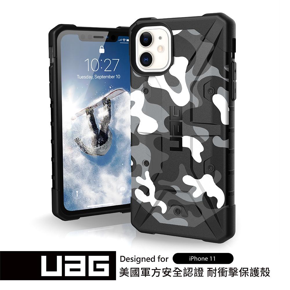 UAG iPhone 11 耐衝擊迷彩保護殼-白