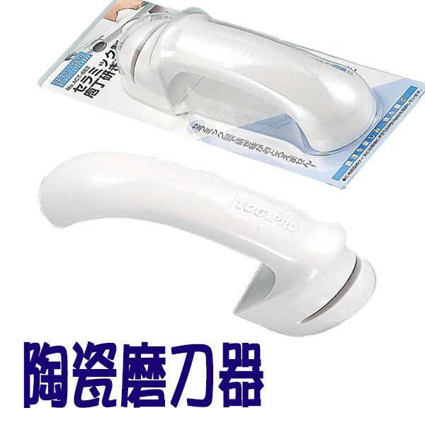 BO雜貨SV8082日本製ACT-662陶瓷製菜刀磨刀器便利磨刀器陶瓷磨刀器廚房陶瓷磨菜刀