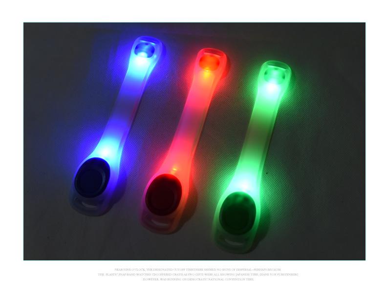 世明國際LED發光手環夜跑夜騎發光臂帶腕帶LED發亮路跑自行車矽膠慢跑運動