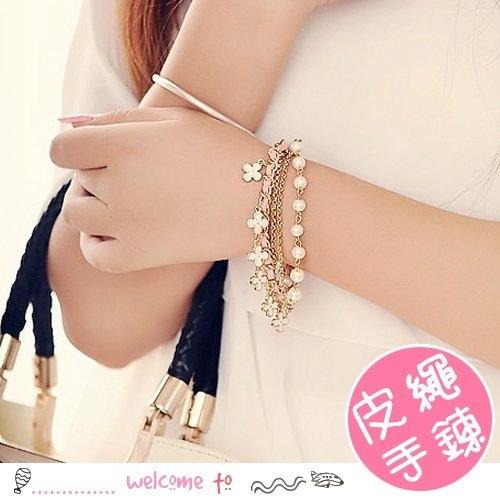 日韓四葉草串珠皮繩珍珠墜飾手鏈手鍊飾品