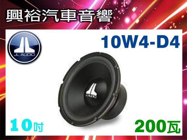 【JL】10吋 重低音喇叭10W4-D4*200W