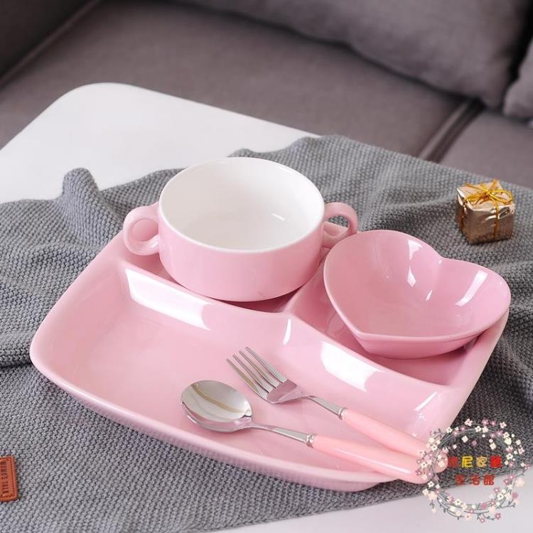 陶瓷分格餐盤兒童餐具早餐盤套裝家用三格分隔盤西餐盤子成人飯盤維尼