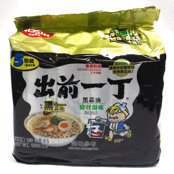 香港【出前一丁】黑蒜油豚骨濃湯拉麵 5包入