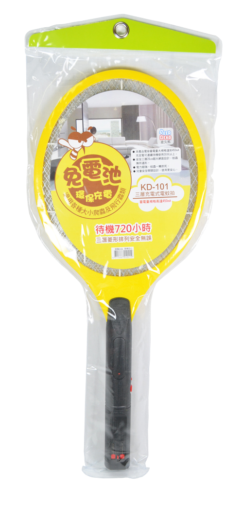 MY-2419 KD-101充電式三層電蚊拍【皮久熊BEERBEAR】