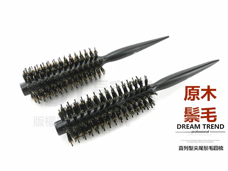 【DT髮品&彩妝】直列鬃毛尖尾圓梳 純鬃毛加針直列圓梳 吹捲造型