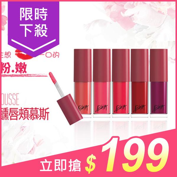 韓國BBIA漾色微醺唇頰慕斯3.7g 5款可選小三美日原價249