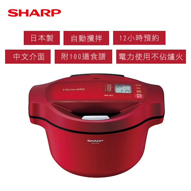 送吹風機★SHARP夏普★ 日本原裝1.6L無水鍋/0水鍋 KN-H16TA