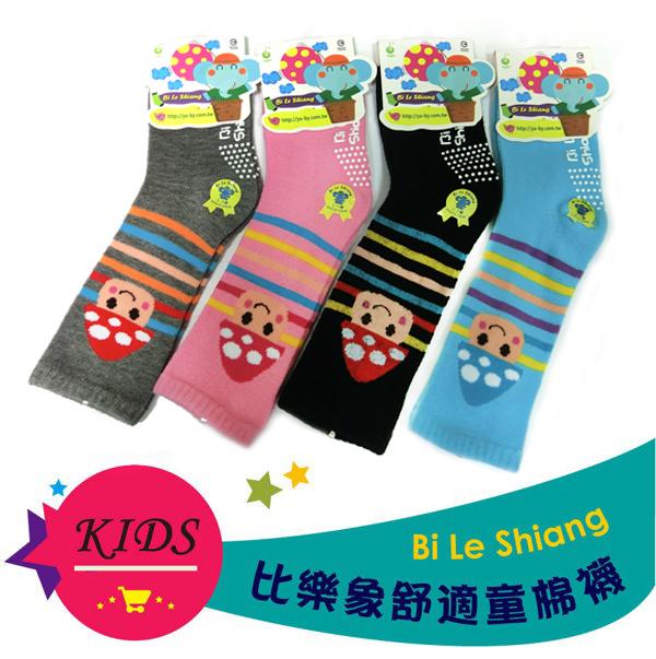 台灣製比樂象香菇止滑兒童棉襪子嬰幼兒止滑男女童襪1-3歲11-14公分cm芽比精品YABY 7701