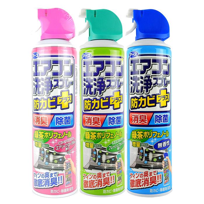 興家安速冷氣保養清潔劑420mL無味清新森林花香免水洗日本進口86小舖