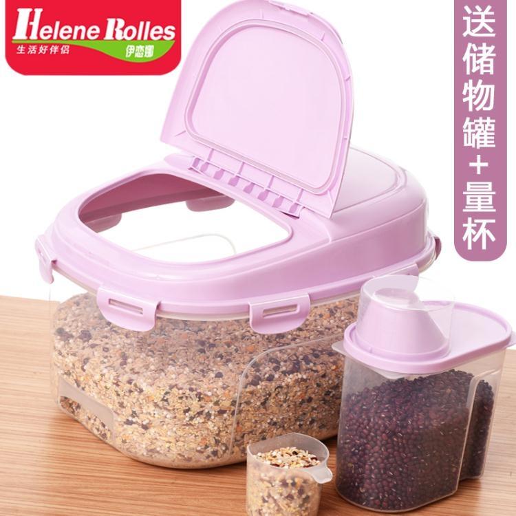 廚房全密封米桶塑料防潮收納20斤大米缸面粉防蟲儲米箱10kg大容量