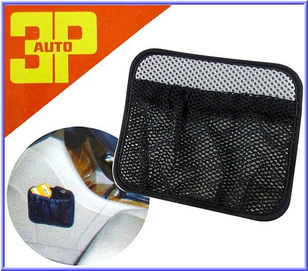 吉特汽車百貨3P隨意貼萬用袋網狀設計質感極佳底部採用3M貼膠黏貼