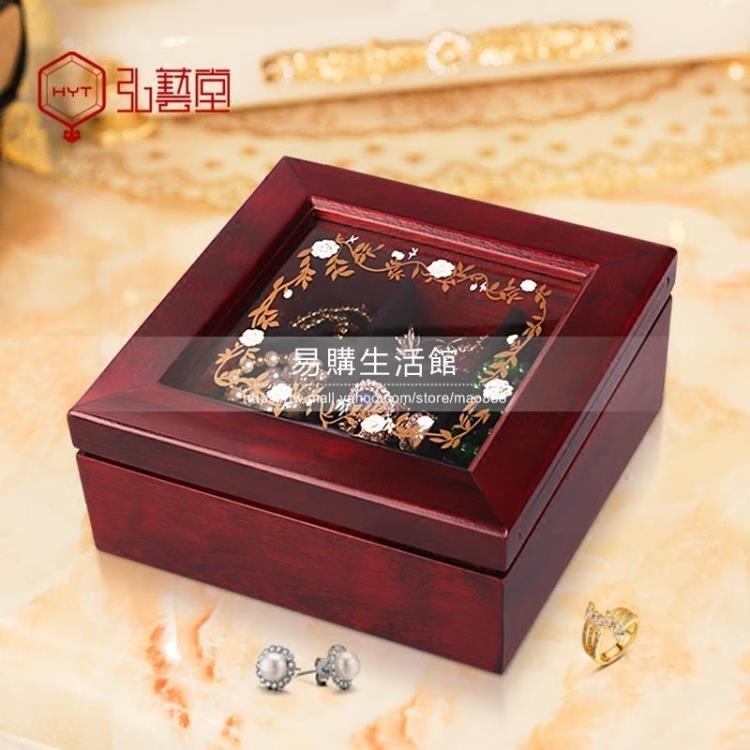【木質珠寶盒】歐式公主飾品盒收納盒YG-5001