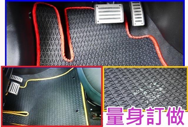 三年保固空軍一號三片式專用PVC腳踏墊防水墊耐磨滾邊色TIIDA LIVINA X TRAIL SENTER JUKE