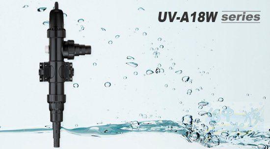 台中水族PERIHA貝立海UV殺菌燈UV-A36W特價