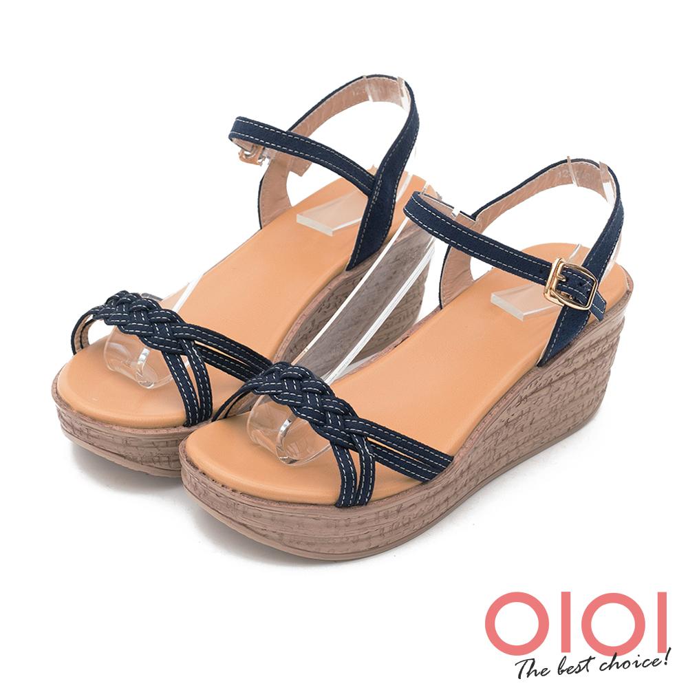 楔型涼鞋 夏日悠悠編織楔型涼鞋(藍)*0101shoes【18-129b】【現+預】