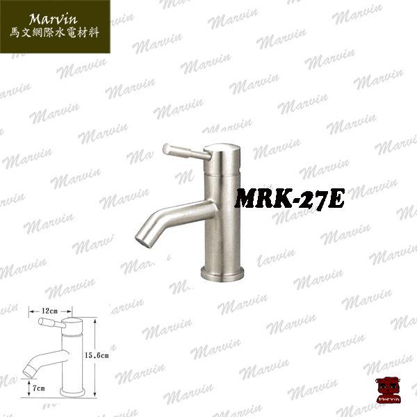 水龍頭水電DIY不鏽鋼面盆龍頭MRK-27E不鏽鋼耐酸鹼台灣製造