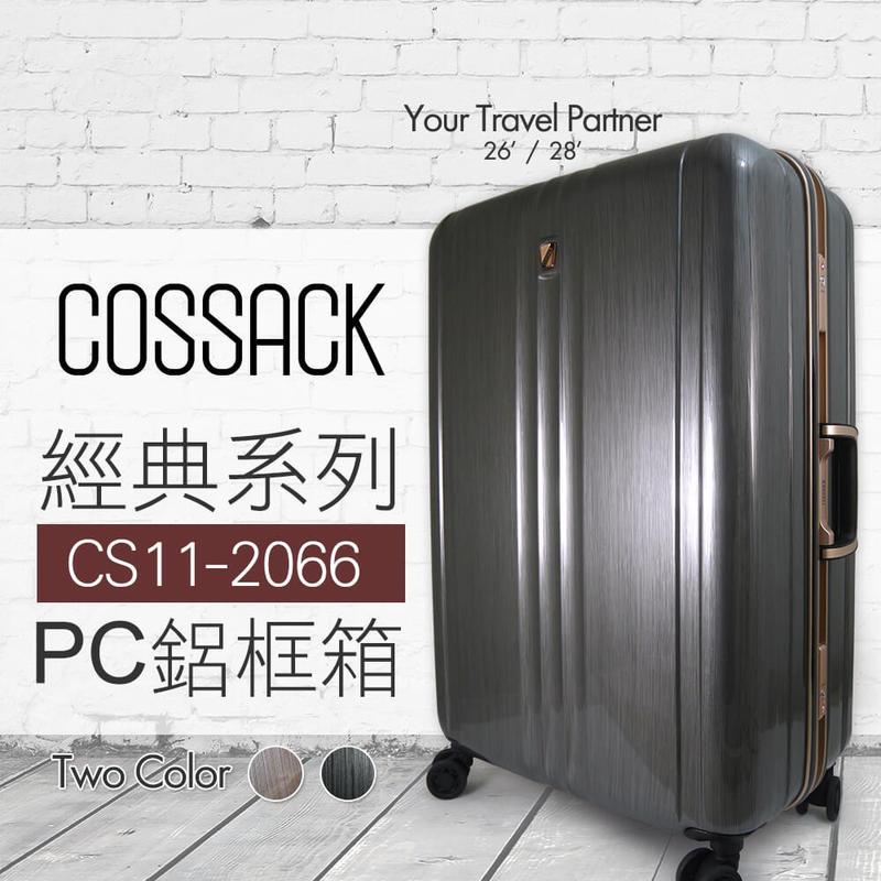 行李箱Cossack Classic經典系列德國PC拜耳拉絲鋁框28吋行李箱旅行箱2066