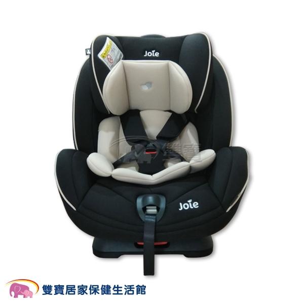 奇哥 Joie Stages 雙向汽座 安全汽座 0-7歲 安全座椅 汽車座椅 黑