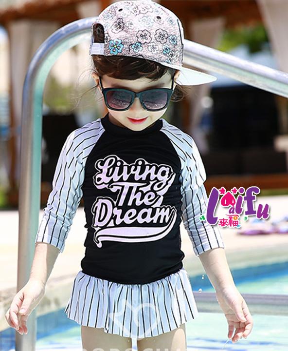 得來福泳衣,F87泳衣倩麗長袖泳衣魚兒童泳衣有帽泳衣小朋友游泳衣正品,整套售價699元