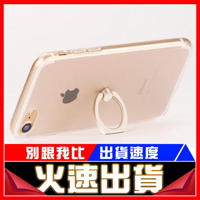 蘋果7 iphone 6 6S 7plus手機殼指環支架iPhone6plus磨砂6S保護套i7 plus i6 plus