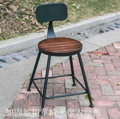 鐵藝陽臺桌椅三件套創意休閒奶茶桌椅主圖款椅子復古做舊