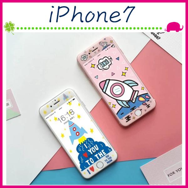 Apple iPhone7 4.7吋Plus 5.5吋可愛火箭鋼化膜情侶螢幕保護貼卡通太空鋼化膜納米保護貼正面