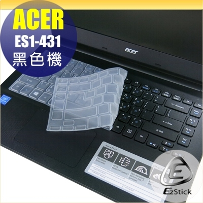 【Ezstick】ACER ES1-431 系列專用 矽膠鍵盤保護膜