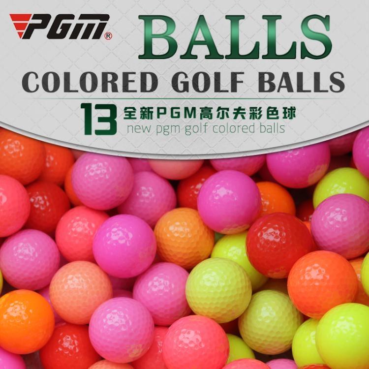 食尚玩家高爾夫彩色球全新高爾夫彩球二層練習球實心球多色選