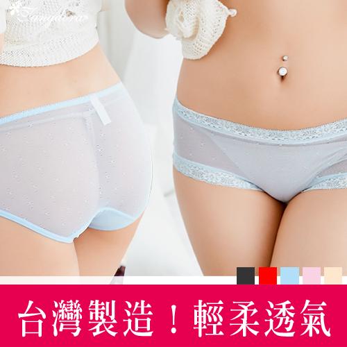 【 唐朵拉 】台灣製.中大尺碼三角/蕾絲款適穿M-L性感六角網超透氣親膚/女內褲(378)