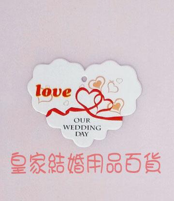 OUR WEDDING DAY婚禮小卡、喜糖配件、吊牌、婚禮小物、感謝卡、送客禮卡【皇家結婚用品】