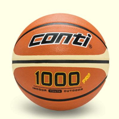 陽光樂活CONTI專利16片深溝橡膠籃球5號球適合孩童B1000PRO-5-TY限時下殺八折