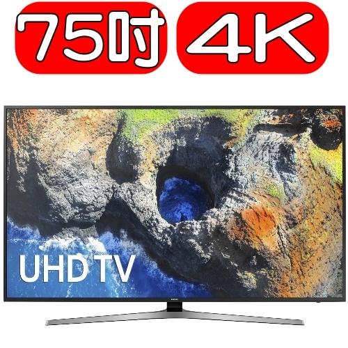 特促可議價SAMSUNG三星UA75MU6100 UA75MU6100WXZW 75吋電視
